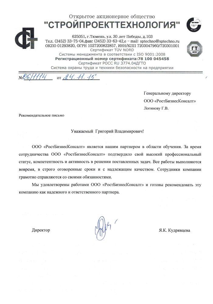 Машинист дробильной установки в Благодарный производство дробилок в Новодвинск